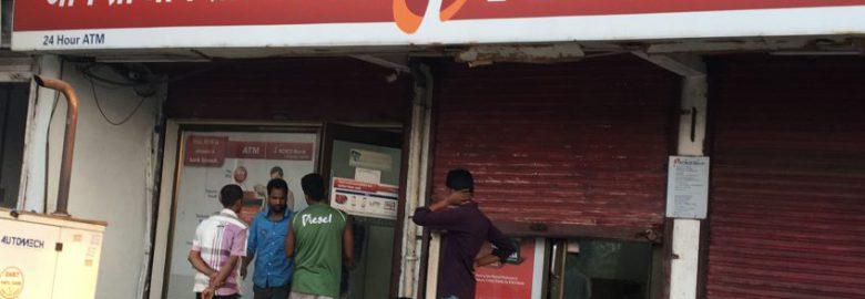 ICICI Bank ATM – Naigaon Branch