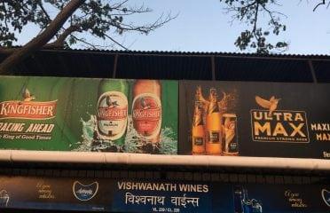 Vishwanath Wines