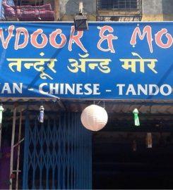 Tandoor & More