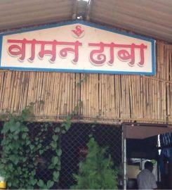 Hotel Vaman Dhaba – Family Restaurant