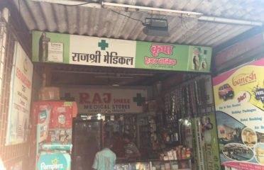 Raj Medical & General Stores