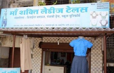 Maa Shakti Ladies Tailor