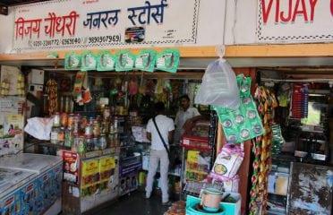 Vijay Choudhary General Stores