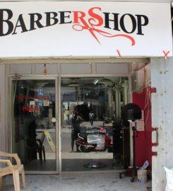 Barber Salon Shop – Only Men